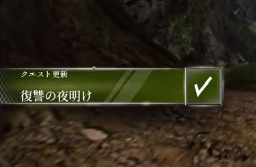 new-game-ui